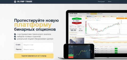 Репортаж про криптовалюту россия 24-9